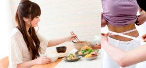 Японская диета для похудения в домашних условиях